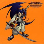 Brave Fencer 'Musashiden' Original Soundtrack