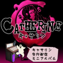 Catherine Mini Album