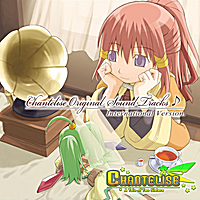 Chantelise Original Soundtrack