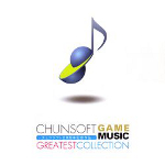 Chunsoft Game Music Greatest Collection