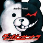 Danganronpa -Trigger Happy Havoc- Original Soundtrack