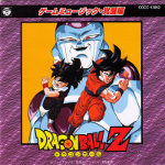 Dragon Ball Z Game Music Rebirth Chapter