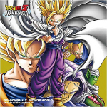 Dragon Ball Z -Infinite World- Original Soundtrack