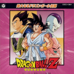 Dragon Ball Z -The Great Dragon Ball Legend- Game Music