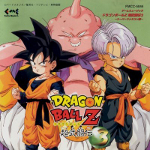 Dragon Ball Z -Super Butouden 3-