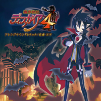 Disgaea 4 -A Promise Unforgotten- Arrange Soundtrack