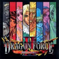 Dragon Force II -When the Gods Abandoned the Earth-