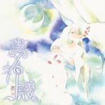 Dream Temple