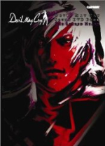 Devil May Cry Sound DVD Book -The Sacred Heart-