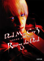 Devil May Cry 3 Sound DVD Book -Raising the Devil-