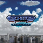 Eschatos Soundtrack