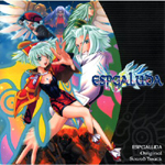 ESPGaluda Original Soundtrack
