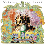 ESPGaluda II Original Soundtrack