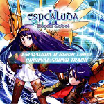 ESPGaluda II Black Label Original Soundtrack