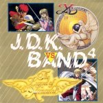 Falcom J.D.K. Band 4 -Ys IV VS The Legend of Xanadu-