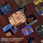 Famicom 20th Anniversary Arrange Soundtracks