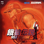 Fatal Fury -Wild Ambition-