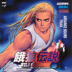 Fatal Fury -Wild Ambition- Arrange Sound Trax