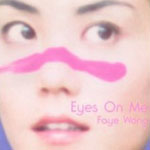 Final Fantasy VIII: Eyes on Me - Faye Wong