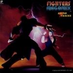 Fighters Megamix Soundtrack