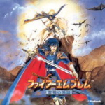 Fire Emblem -Genealogy of the Holy War- Arrange Soundtrack