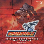 Gungriffon II Original Soundtrack