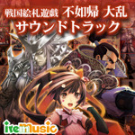 Hototogisu Tairan Original Soundtrack