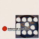 IS -Internal Section- Original Soundtrack