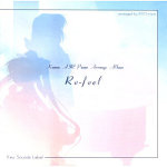 Kanon & Air Piano Arrange Album -Re-feel-