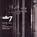 Killer7 Original Soundtrack