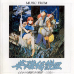 Music from The Legend of Heroes III -The White Witch-
