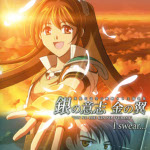 The Legend of Heroes -Trails in the Sky SC-: Silver Will, Golden Wings - Hiroko Yamawaki