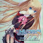 Little Busters! EX Character Song -Saya-