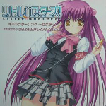 Little Busters! EX Character Song -Kanata-