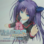Little Busters! EX Character Song -Sasami-