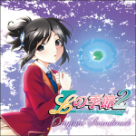 L no Kisetsu 2 Invisible Memories Original Soundtrack