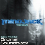 MindJack Original Soundtrack