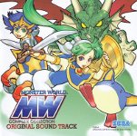 Monster World Complete Collection Original Soundtrack