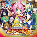 Mugen Souls Original Soundtrack