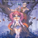 Mushihimesama Futari Original Soundtrack