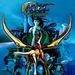Panzer Dragoon Saga Memorial Soundtrack