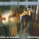 Perfect Dark Soundtrack -The Dark Mission-