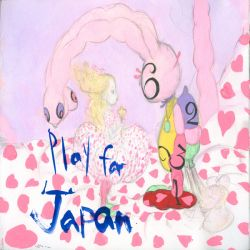 Play For Japan -The Album-