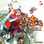 Power Stone Original Soundtrack