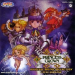 Princess Crown Original & Arrange Sound Collection
