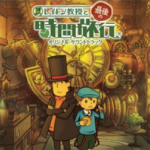 Professor Layton and the Last Time Travel Original Soundtrack
