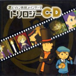 Professor Layton Main Theme Trilogy
