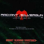 Radiant Silvergun Soundtrack -