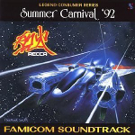 Recca -Summer Carnival '92- Famicom Soundtrack
