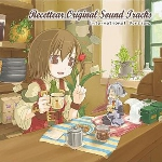 Recettear Original Soundtrack International Version